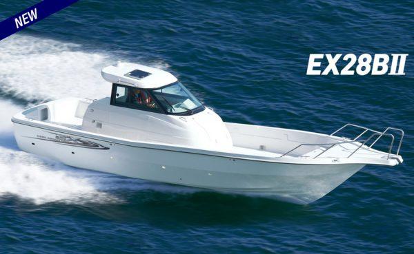 NEW! Yanmar EX28B II