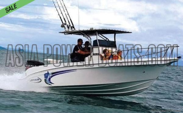SUPER CHEAP! Australian CC Fishing Boat+VERY NEW ENGINE+BOAT LIFT!
